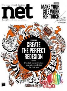 net-2013-12