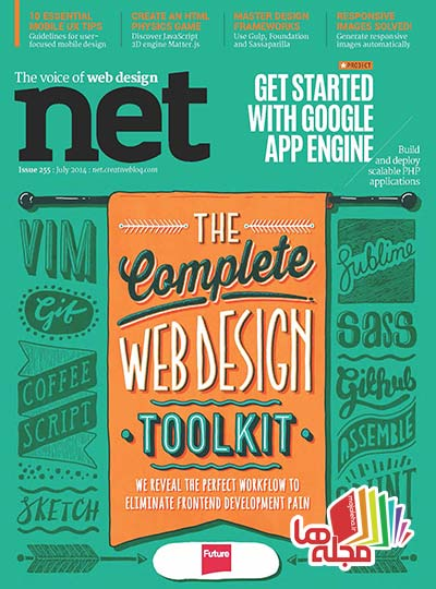 net-Magazine-July-2014