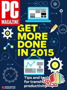 pc-magazine-january-2015