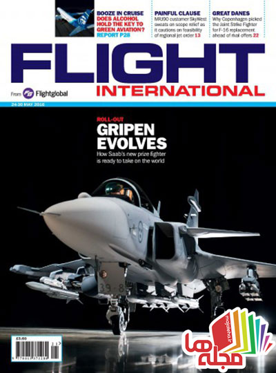 flight-international-24-30-may-2016