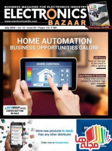 electronics-bazaar-july-2016