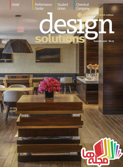 design-solutions-summer-2016