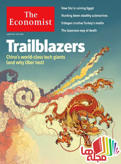 the-economist-usa-august-6-2016