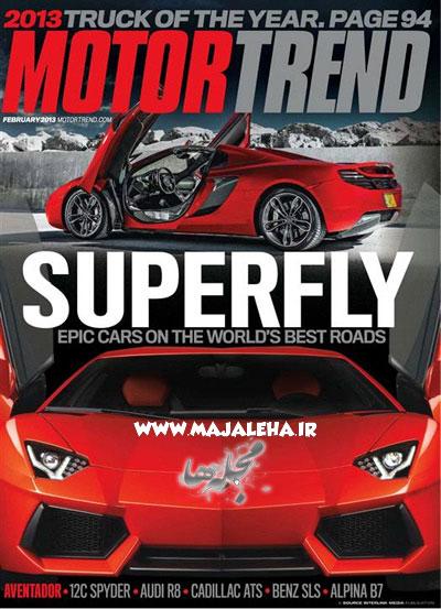 دانلود مجله motor trend - february 2013