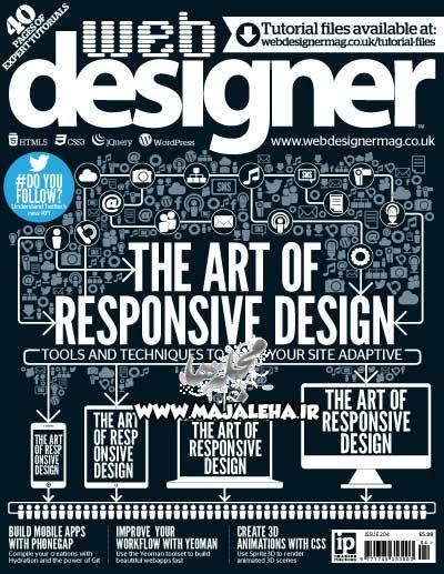دانلود مجله web designer شماره 204
