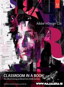 دانلود کتاب آموزش adobe in design cs6