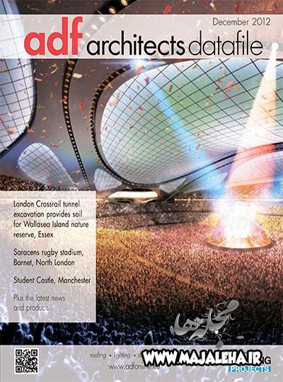دانلود ژورنال معماری Architects Datafile december 2012