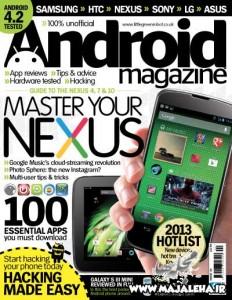 دانلود مجله android شماره 20
