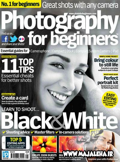 دانلود مجله photography for biginners شماره 21