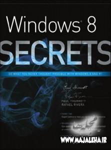 دانلود آموزش اسرار ویندوز 8