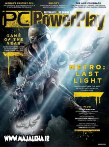1359353675_pc-powerplay-february-2013