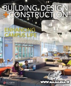 دانلود مجله Building Design + Construction - January 2013