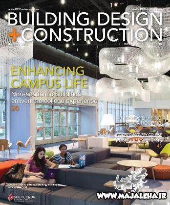 دانلود مجله Building Design + Construction - January 2013
