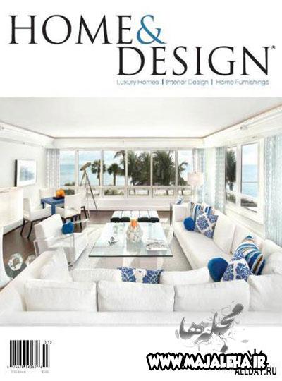 دانلود مجله دکوراسیون Home & Design