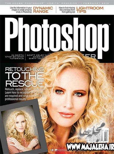 Photoshop-User-–-February-2013