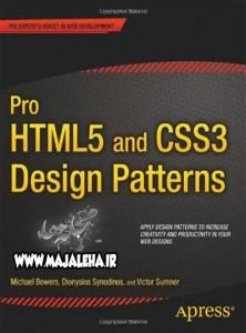 دانلود کتاب آموزش حرفه ای html5 و css3