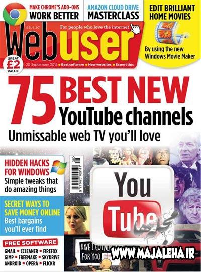 Webuser---20-September-2012