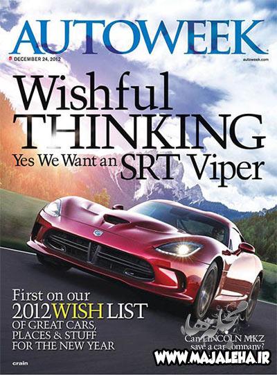 دانلود مجله autoweek-december-2012