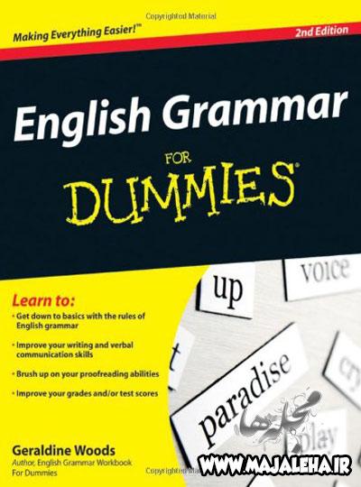 دانلود کتاب آموزش گراکر انگلیسیenglish-grammer-for-dummies