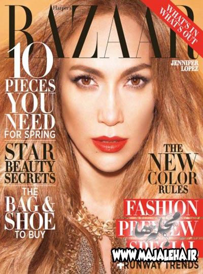 دانلود ژورنال لباس و مد harpers-bazaar-magazine-usa-february-2013