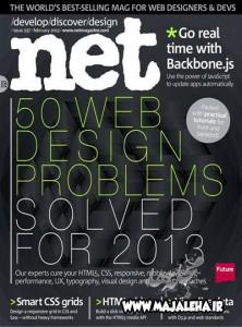 داناود مجله.net-february-2013