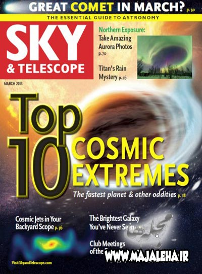 sky-telescope-magazine-march-2013