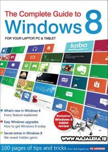 دانلود کتاب آموزش جامع WINDOWS 8