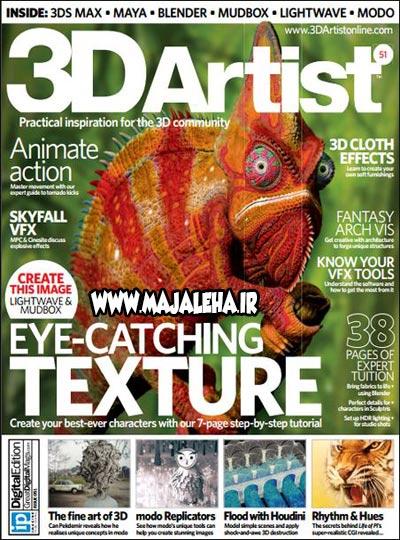 3D_Artist_-_Issue_51__2013