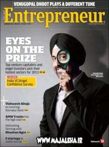 Entrepreneur-janury-2013