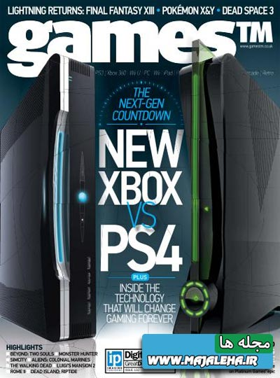 GamesTM-Issue-132-2013