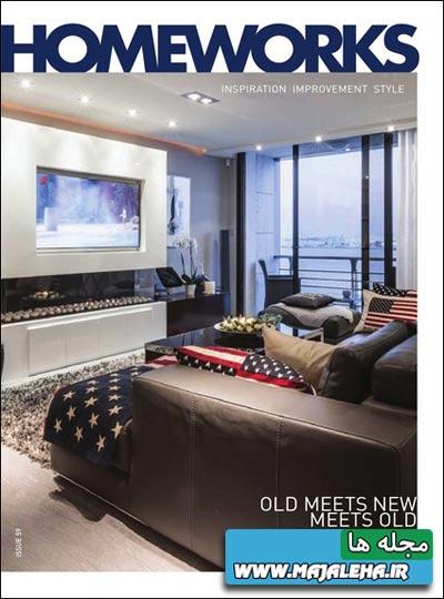 HomeWorks-Issue-59---February-2013