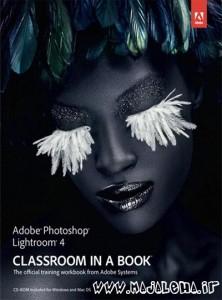 Lightroom-4-Classroom-in-a-Book-majaleha