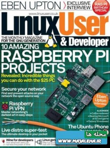 Linux-User-&-Developer---Issue-123-(2013)