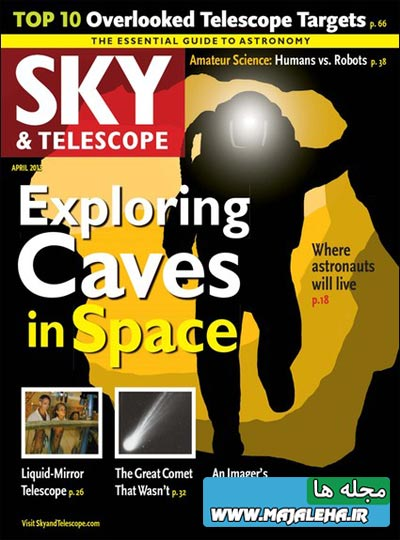 Sky-&-Telescope---April-2013