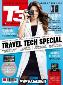 T3-Magazine-UK---March-2013