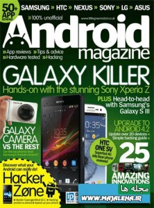 android-magazine-22