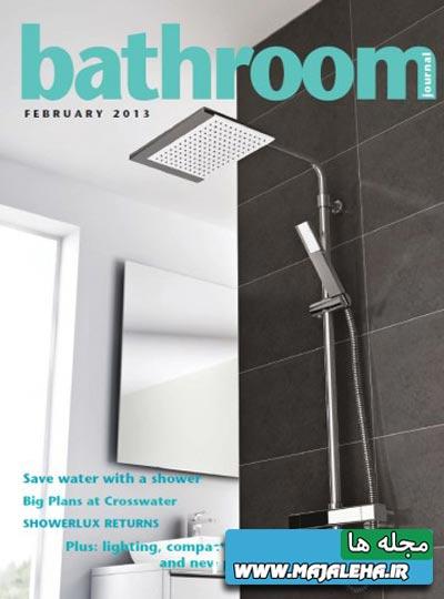 bathroom-journal-february-2013