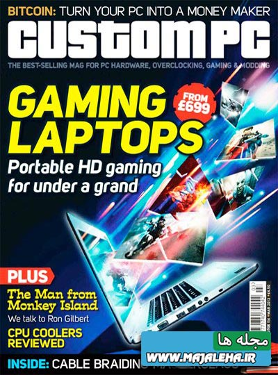 custom-pc-march-2013