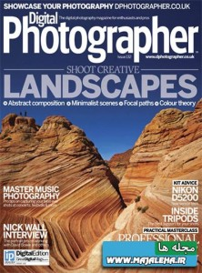 digital-photographer-issue-132