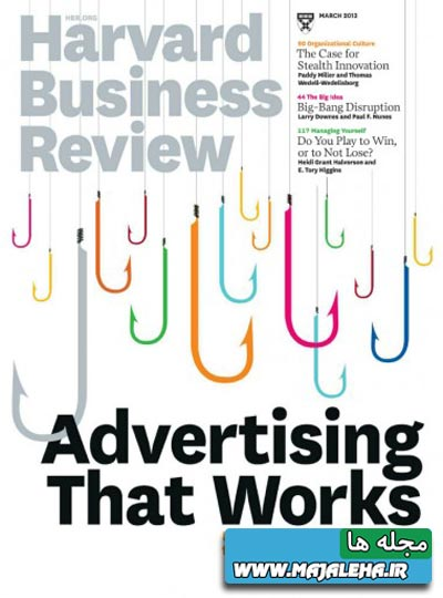 harvard-business-review-usa-march-2013