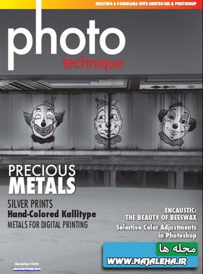 Photo-Technique-Magazine-March-April-2013
