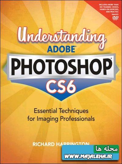 Understanding-Adobe-Photoshop-CS6