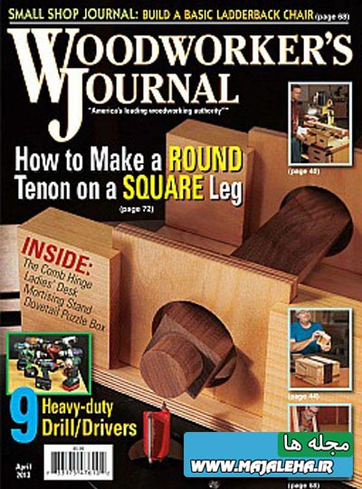 Woodworker's-Journal---April-2013