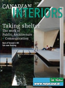 canadian-interiors-march-april-2013