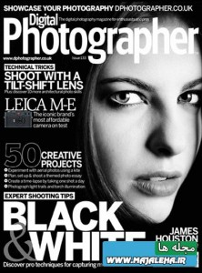 digital-photographer-issue-133