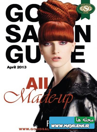 good-salon-guide-april-2013