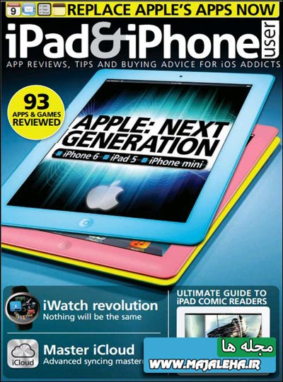 ipad-and-iphone-april-2013