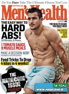 mens-health-australia-april-2013