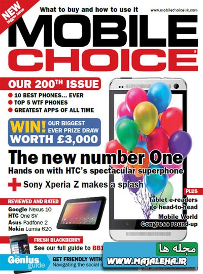 mobile-choice-april-2013