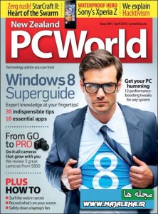 pc-world-april-2013